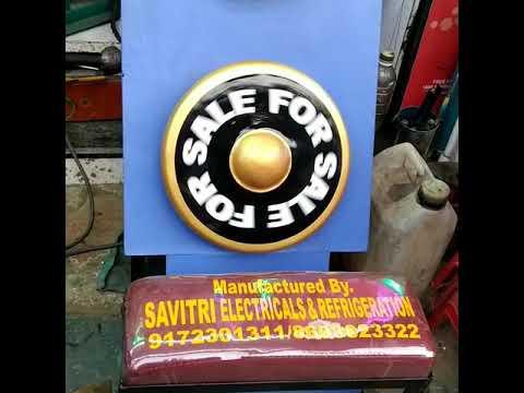Manufacturer Of Kansya Thali Machine 4 Youtube