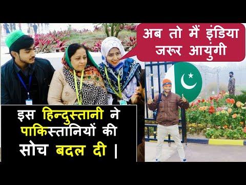 पाकिस्तान India के