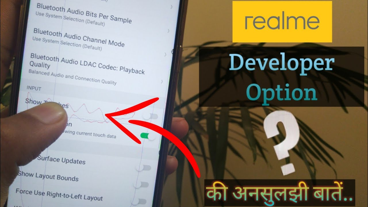 Realme Best Developer Option Settings !! For All Realme Devices🔥