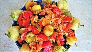 Жарим овощное ассорти