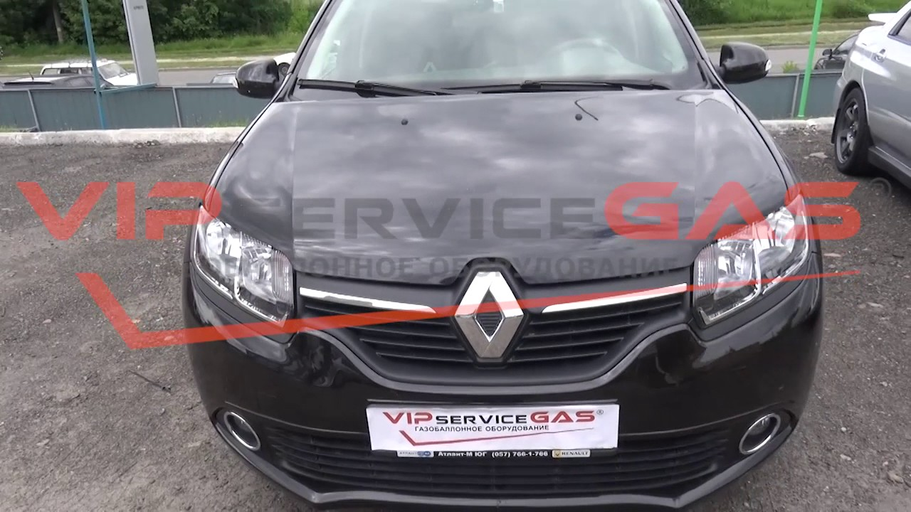 ГБО на Renault Clio - газ на Рено Клио. Установка ГБО в Харькове .