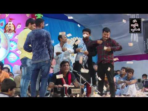 Kirtidan Gadhvi | Bhaguda 2017 Live Programme | 21 Mo Patotsav Mogal Ma | HD Video Bhajan