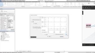 Создание осей - Create grids (Dynamo BIM Revit)