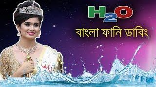 Winter Shopping Bangla Funny Dubbing