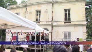 Yvelines | Première pierre pour la Villa Viardot à Bougival