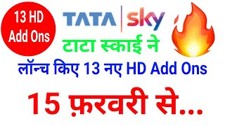 Tata Sky Launched 13 HD Add Ons w.e.f. 15th February