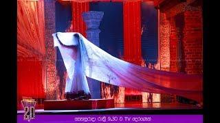 Ghoomar - Jananda Jayasri Choreography (Derana Star City Twenty 20) Thumbnail