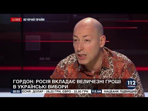 Гордон: Путин сказал Трампу: 'Кого бы украинцы не выбирали, они выберут все равно меня'