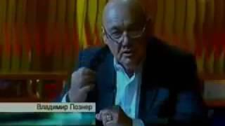 Познер 12 04 2010 Послесловие Ежи Артур Бар  Прощалка