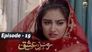 Ramz-e-Ishq - EP 19  || English Subtitles || 18th Nov 2019 - HAR PAL GEO