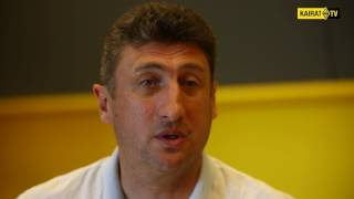 Кахабер Цхададзе: «У «Кайрата» блестящие болельщики»