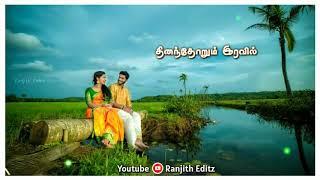 Guruvayurappa Guruvayurappa Song Whatsapp Status