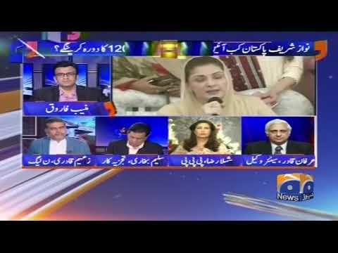 Aapas Ki Baat - 13 September 2017 - Geo News
