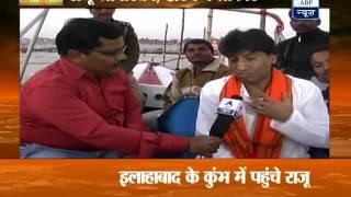 Raju Srivastava visits Kumbh Mela