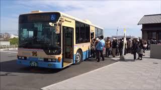 阪急バス新路線 西山天王山駅ーさくらであい館 お客が多すぎて積み残し