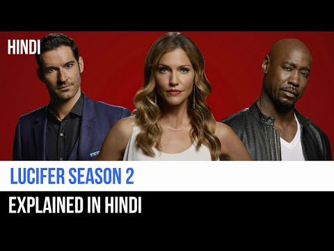 Lucifer Season 2 Recap In Hindi | Captain Blue Pirate |