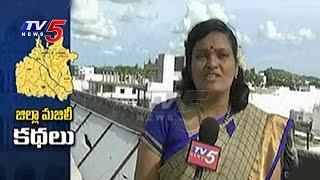 Wanaparthy Gets New District Status | TV5 Ground Report On Wanapathy History | Telugu News |TV5 News