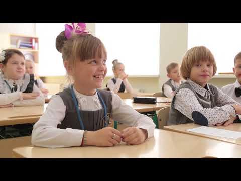 Гимназия города Гурьевска поздравляет всех учителей с профессиональным праздником