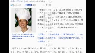 鈴木兄やんに涙「天皇の料理番」第9話16・7%!自己最高更新 TBS...