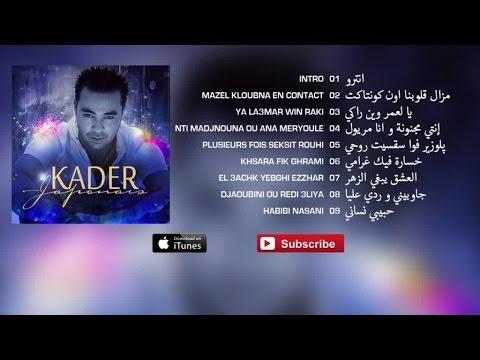Kader Japonais - Mazel Kloubna En Contact (Album complet)⎜كادير الجابوني - مزال قلوبنا اون كونتاكت