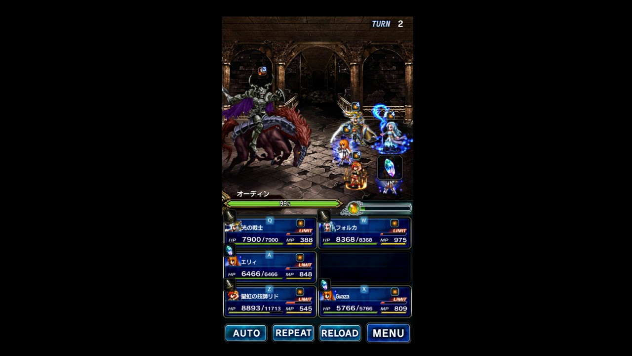 [FFBE] Elly Chains (Earth chain-stack-chain-stack-stack)