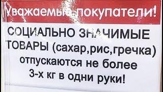 видео Бензин в Крыму: много, дорого