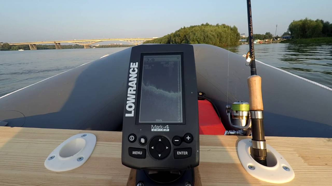 The hds-7 gen3 from lowrance. See our full range of. Love the hds7 if you don't have one go to your fishing store and test it i bet you buy it. Length of.