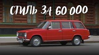 видео ВАЗ 2102