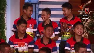 ที่นี่ Thai PBS : ประเด็นข่าว (15 ต.ค. 61)
