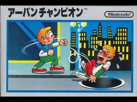Urban Champion (Famicom) Gameplay