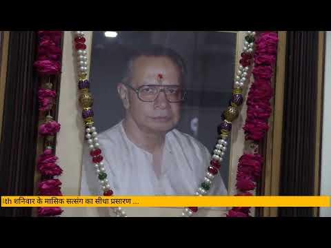 Ramashram Satsang Mathura... 4th sat... Live Telecast From Jaipur