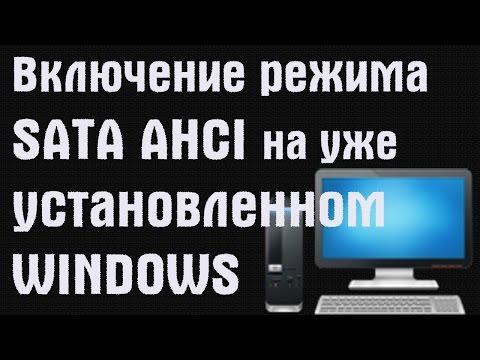 Я с windows