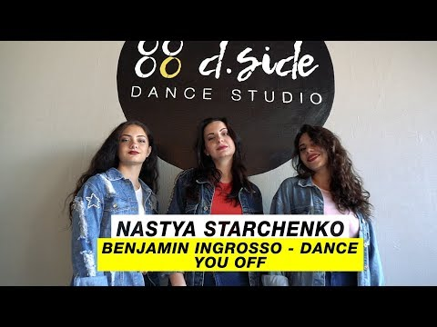 Benjamin Ingrosso - Dance You Off |Choreography By  Nastya Starchenko |D.Side Dance Studio