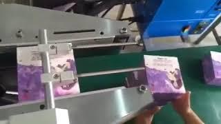 마스크팩자동 인박스 포장기 Automatic carto…