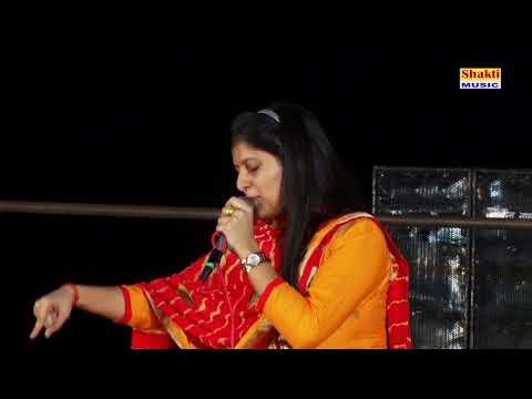 संकट मेरे काट दे रे खोली वाले | Priyanka Chaudhary Bhajan | shakti music 2018