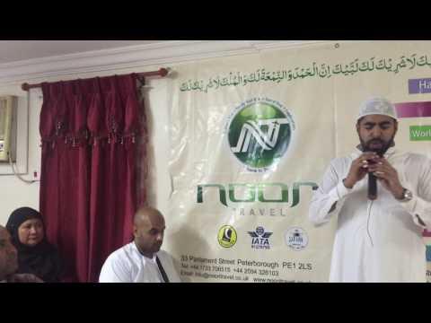 Noori Travel & Tours Makkah Seminar 2016