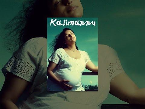 Kalimannu