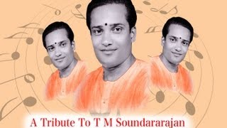 A Tribute to TM Soundararajan Vol 1 - Jukebox