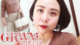 【GRWM】成人式や結婚式についても話してます!!2019/1/15