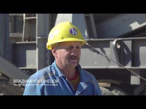 Интерактивный урок ООО «Фирма «Сталкер» г  Комсомольск на Амуре