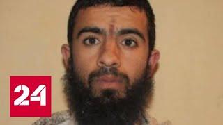 Смотреть видео Спецслужбы Франции ликвидировали известного международного террориста - Россия 24 онлайн