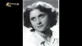 Легендите са живи – Соня Кънчева