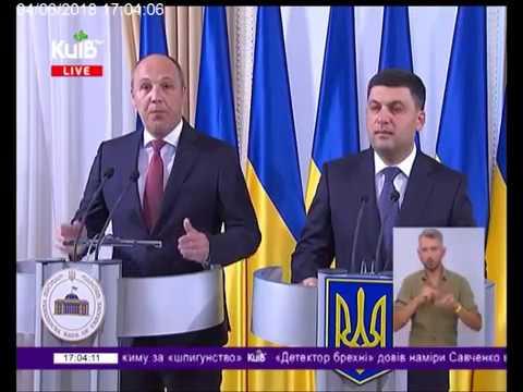 Телеканал Київ: 04.06.18 Київ Live 17.00