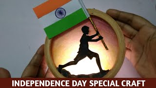 Independence Day Special Craft | CRAFTSWOMAN