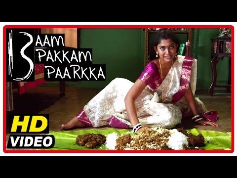 13 Aam Pakkam Paarkka Movie Scene | Evil Spirit Posses Sri Priyanka | Ratan Mouli