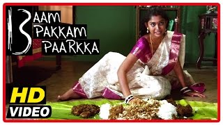 13 Aam Pakkam Paarkka Movie Scene | Evil Spirit posses Sri Priyanka | Ratan Mouli