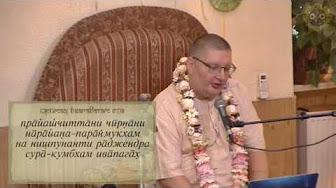 Шримад Бхагаватам 6.1.18 - Патита Павана прабху