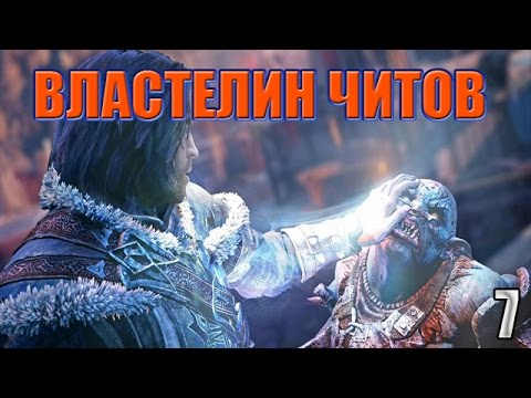 Читы для STALKER Shadow of Chernobyl чит коды