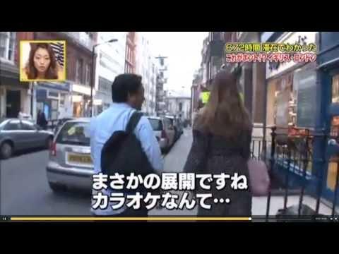 Karaoke Box Mayfair  - Japanese Television - London Uk