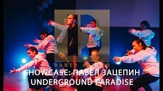 13 Dance Studio - Showcase Павел Зацепин - Underground Paradise